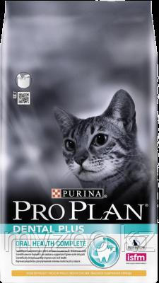 Pro Plan Dental Plus с курицей, уп. 10 кг.   Про План корм для кошек  . Вес