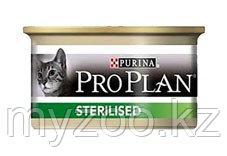 PRO PLAN STERILISED, баночка 85 гр. |Про План Стерилизед, корм для стерилизованных котов и кошек|