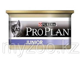 PRO PLAN JUNIOR, баночка 85 гр. |Про План Джуниор, мусс для котят с курицей|