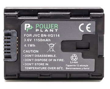 Аккумулятор PowerPlant JVC BN-VG114 Chip 1150mAh