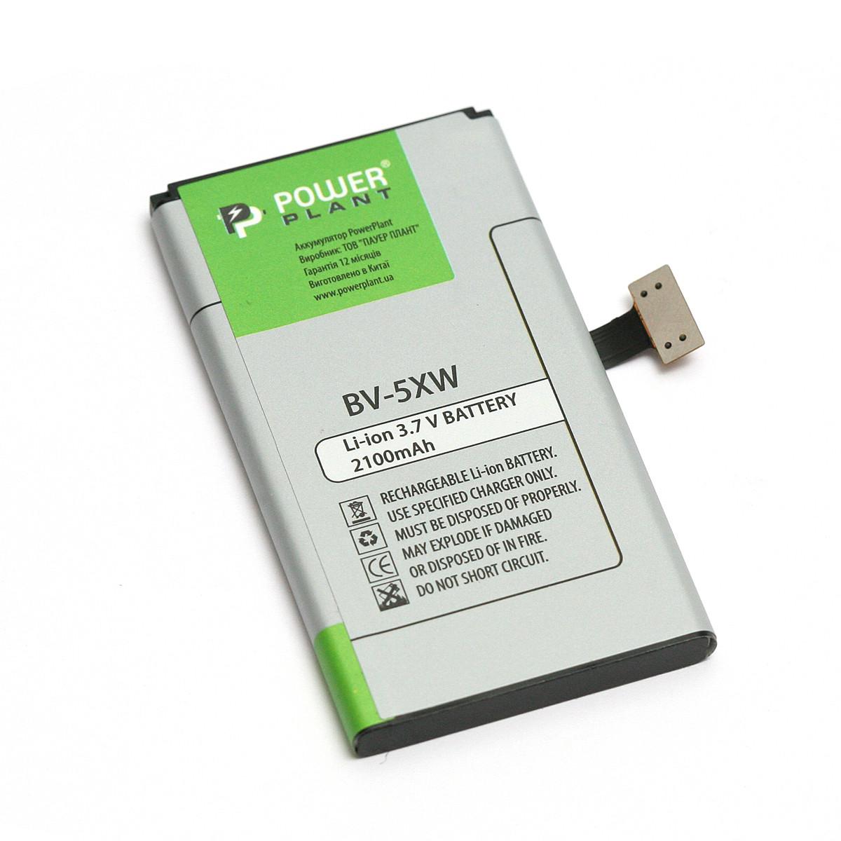 Аккумулятор PowerPlant Nokia Lumia 1020 (BV-5XW) 2100mAh