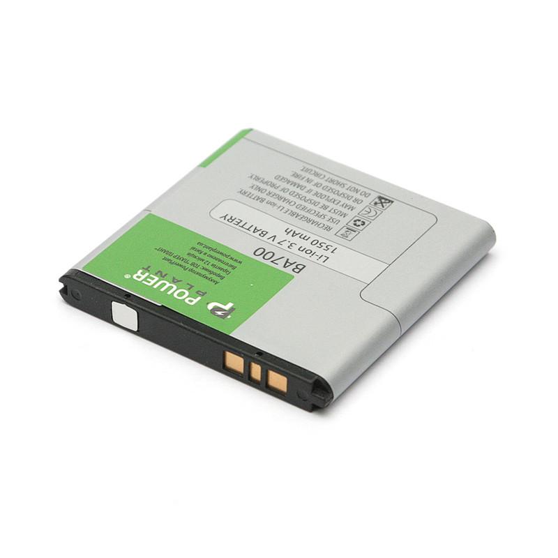 Аккумулятор PowerPlant Sony Ericsson Xperia Pro (BA700) 1550mAh