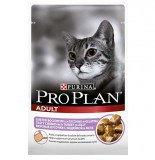PRO PLAN ADULT, пауч 85 гр. |Про План Адалт, для кошек кусочки с индейкой в желе|