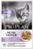 Pro Plan NutriSavour Junior, с индейкой в соусе для котят, пауч 85гр.
