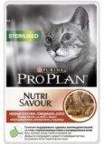 Pro Plan NutriSavour Sterilised, для стерилизованных кошек с говядиной в соусе, пауч 85гр.