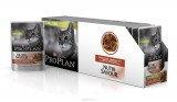 Pro Plan NutriSavour Sterilised, для стерилизованных кошек с говядиной в соусе, уп.24*пауч 85гр.