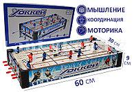 """Настольная игра """"Хоккей"""" 2222А"""