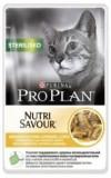 Pro Plan NutriSavour Sterilised, для стерилизованных для кошек с курицей в соусе, пауч 85гр.
