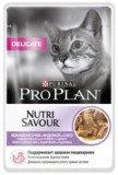 Pro Plan NutriSavour Delicate, для чувствительных кошек с индейкой в соусе, пауч 85гр.
