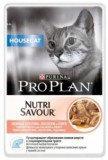 Pro Plan NutriSavour Housecat, для домашних кошек с лососем в соусе, уп.24*пауч. 85гр., фото 2