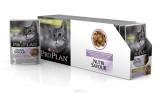 Pro Plan NutriSavour Sterilised, для стерилизованных для кошек с индейкой в желе, уп.24*пауч 85гр.