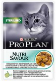 Pro Plan NutriSavour Sterilised, для стерилизованных для кошек с океанической рыбой в желе, пауч 85гр.