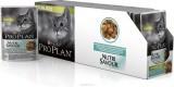 Pro Plan NutriSavour Sterilised, для стерилизованных для кошек с океанической рыбой в желе, уп.24*пауч 85гр.