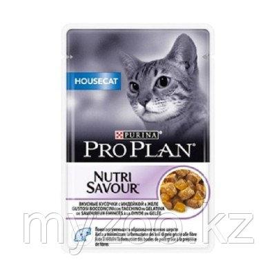 Pro Plan NutriSavour Housecat, для домашних кошек с индейкой в желе, пауч. 85гр.