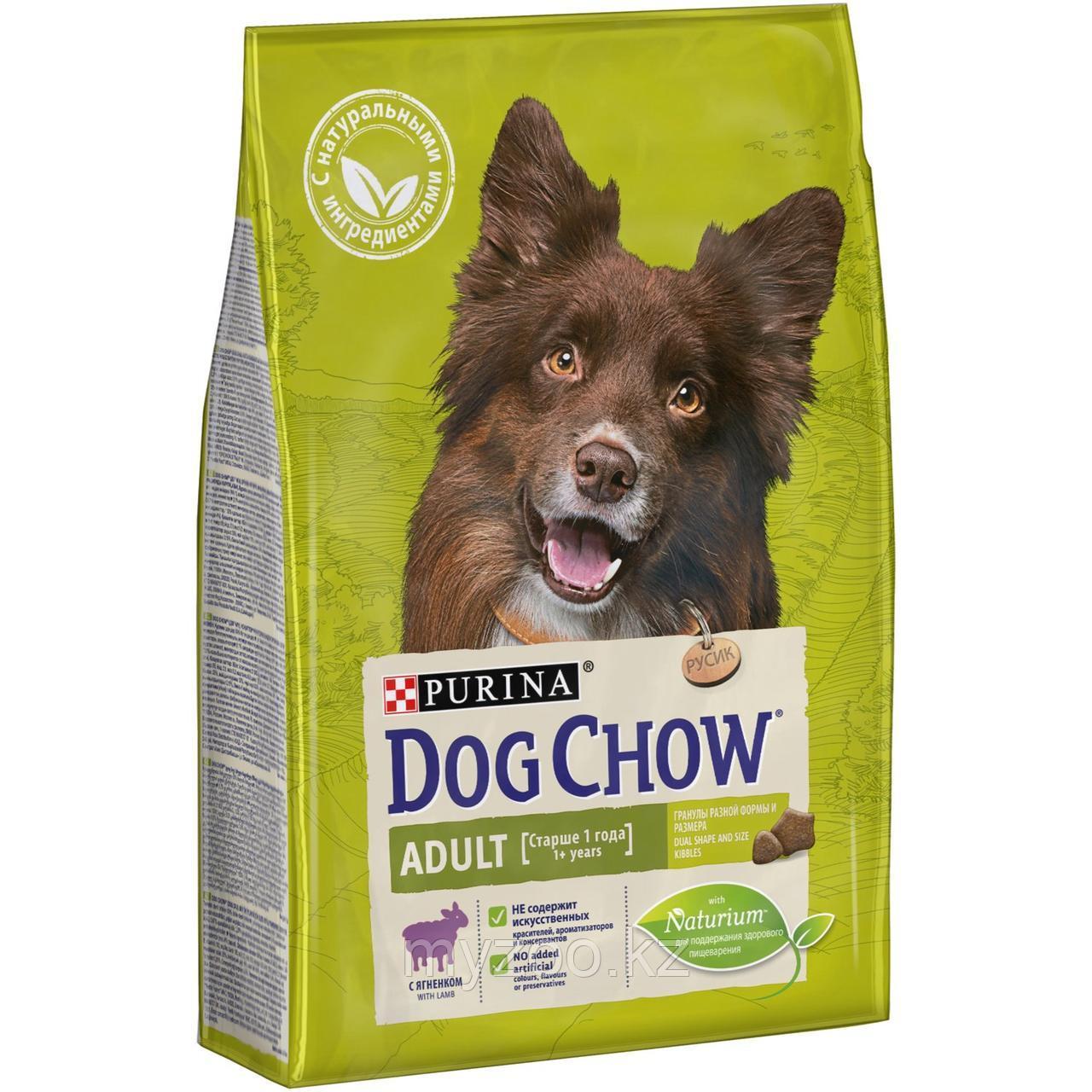 Dog Chow Adult Lamb&Rice, Дог Чау корм для взрослых собак с ягненком и рисом, уп. 2,5кг