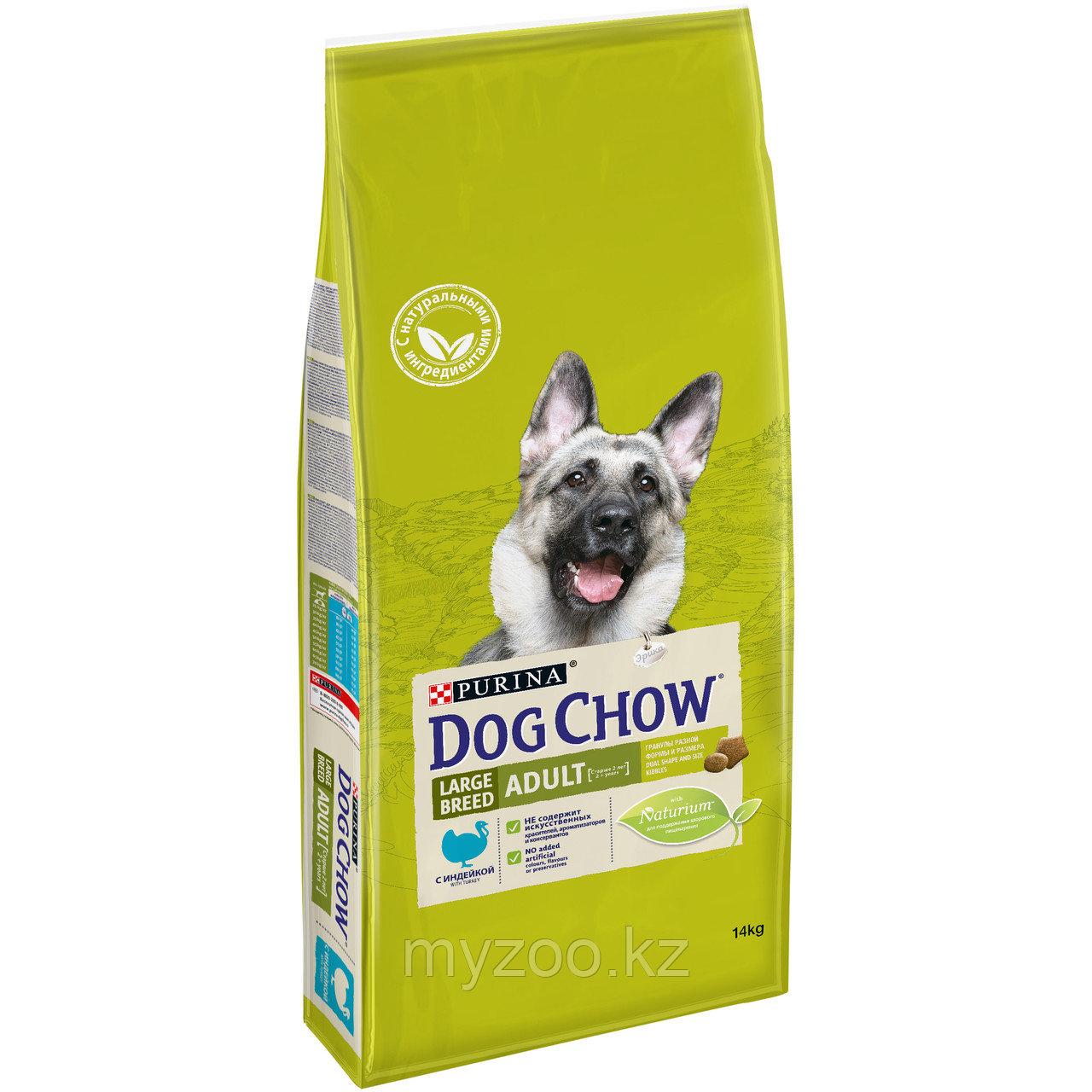 Dog Chow Adult Large, Дог Чау корм для взрослых собак крупных пород с индейкой, уп. 2.5кг.