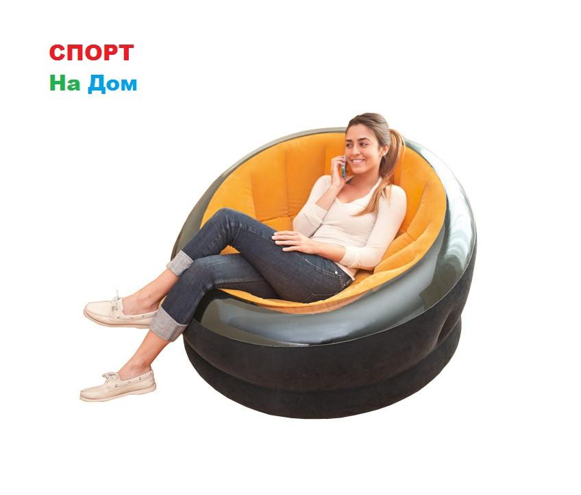 Надувное кресло Intex 68582 Желтый (Габариты: 112 х 109 х 69 см)