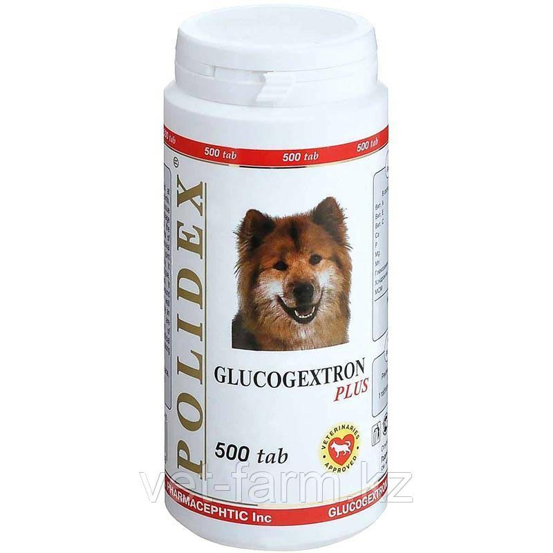Полидекс Глюкогекстрон плюс 500 таб.