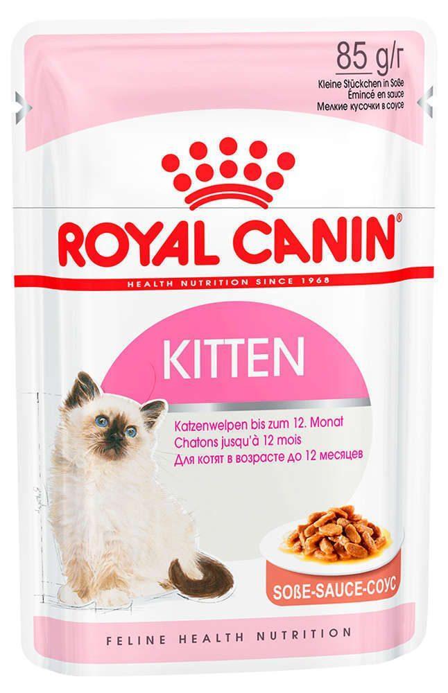 Роял Канин Влажный корм для котят (кусочки в соусе)