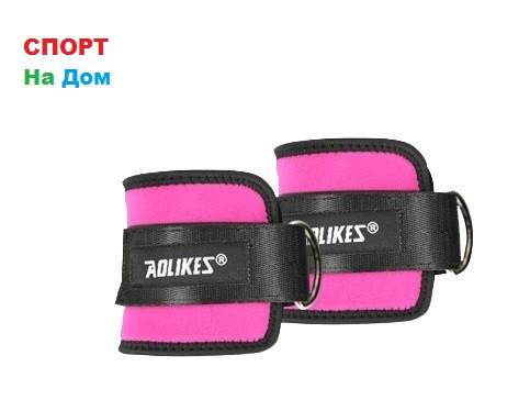 Манжета для тяги на тренажере (Розовая)