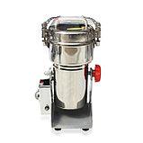 Akita jp MJ150B (3000 Вт) ножевая электрическая зерновая мельница для муки из зерна кофе сахарной пудры специй, фото 2