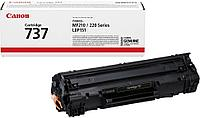 Картридж Canon 737 для Canon i-SENSYS MF231/MF232/MF237/MF244 9435B004