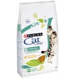 Cat Chow Sterilized, Кэт Чау корм для стерилизованных котов и кошек, 15кг