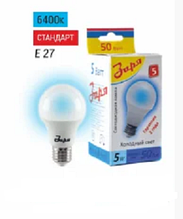 Лампа светодиодная 5Вт, А60, Е27, 4000-6500К