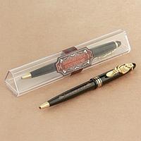 Ручка подарочная «Финансового роста и благополучия»