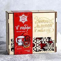 Новогодний набор «Уютных моментов» (плед 75×100 см, кружка 300 мл, мёд 130 г)