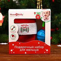 Подарочный набор для мамы и ребёнка «Новогоднее чудо»