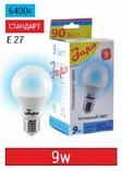 Лампа светодиодная 9Вт, А60, Е27, 2700-4000-6500К, фото 2