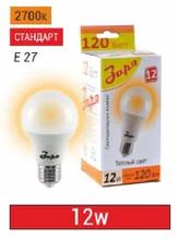 Лампа светодиодная 12Вт, А60, Е27, 2700-4000-6500К