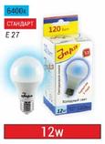 Лампа светодиодная 12Вт, А60, Е27, 2700-4000-6500К, фото 3