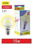 Лампа светодиодная 15Вт, А60, Е27, 2700-4000-6500К, фото 2