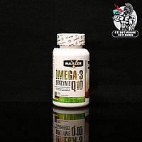 Maxler - Omega3 + Coenzyme Q10 60 капс/60 порций