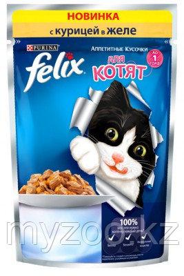 Felix, Феликс кусочки с курицей в желе для котят, уп. 24*пауч 85гр