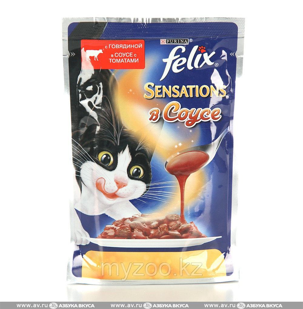 Felix Sensation, Феликс Сенсейшн кусочки говядины с томатами в соусе для кошек, уп. 24*пауч 85гр