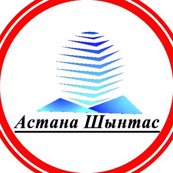«Астана Шынтас»