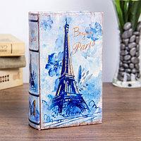 Книга сейф дерево Эйфелева башня в нежно-голубых тонах