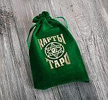Мешок для карт Таро, цвета: красный. синий, зеленый. черный, фото 5