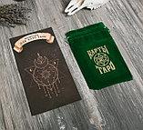 Мешок для карт Таро, цвета: красный. синий, зеленый. черный, фото 7