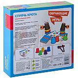 Обучающие игры Bondibon Настольная игра «СПРЯЧЬ КРОТА», BOX 25х7x25 см, фото 5