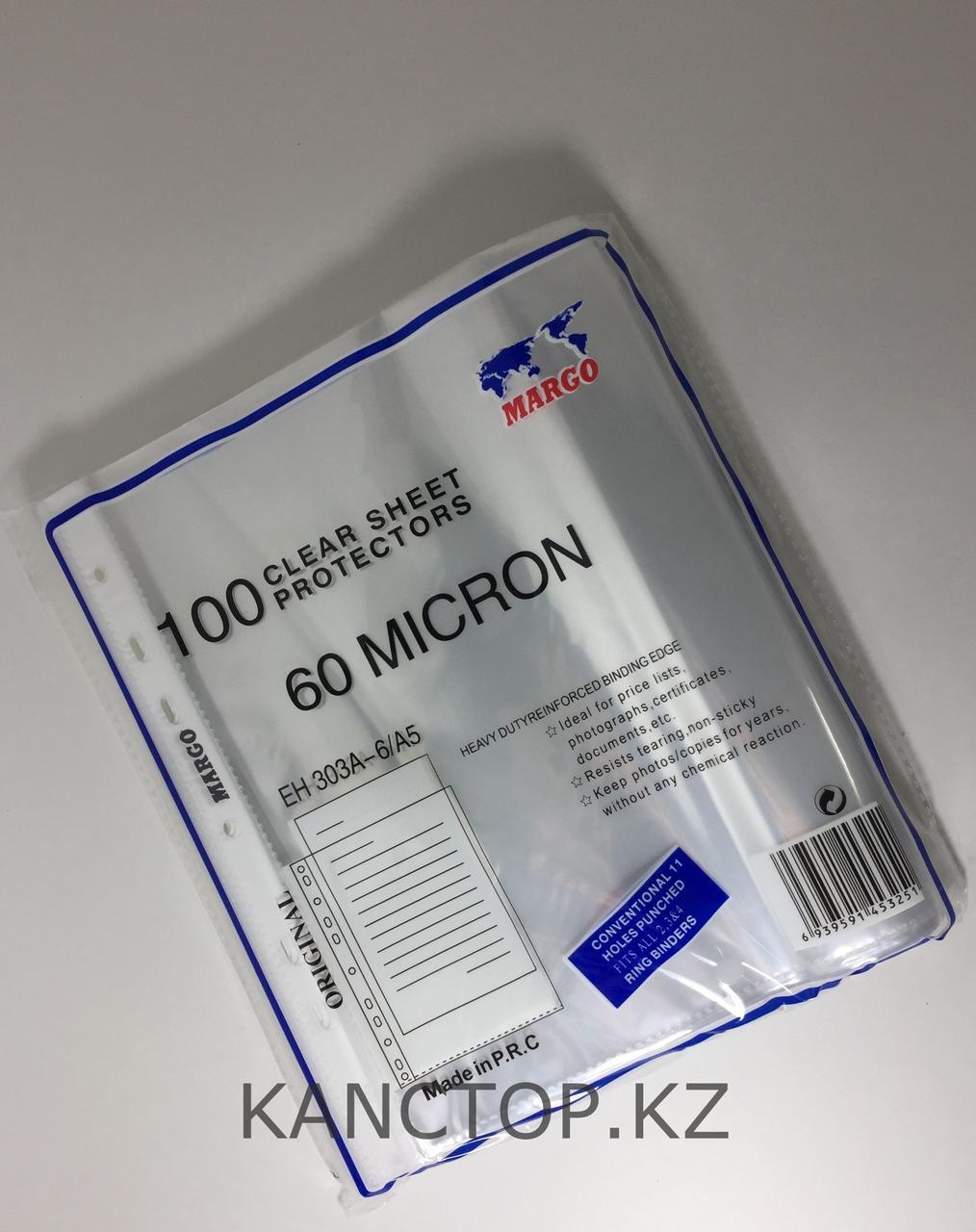 Файл - вкладыш А4 MARGO 60 мкр прозрачный