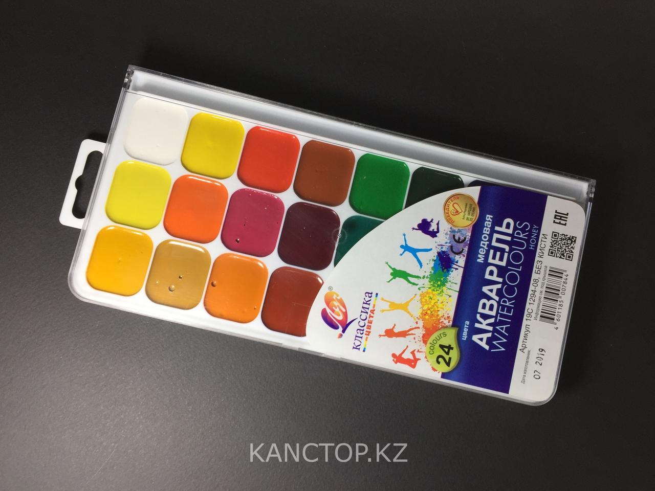 Краски акварельные Луч 24 цветов