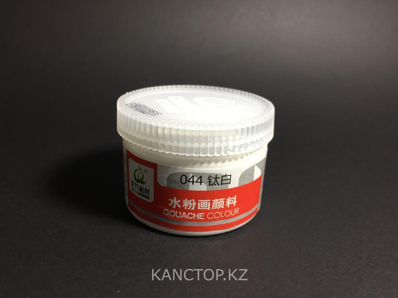 Краски гуашевые белые CHINJOO 100мл