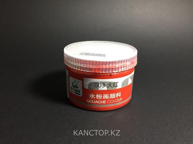 Краски гуашевые красные CHINJOO 100мл, фото 2