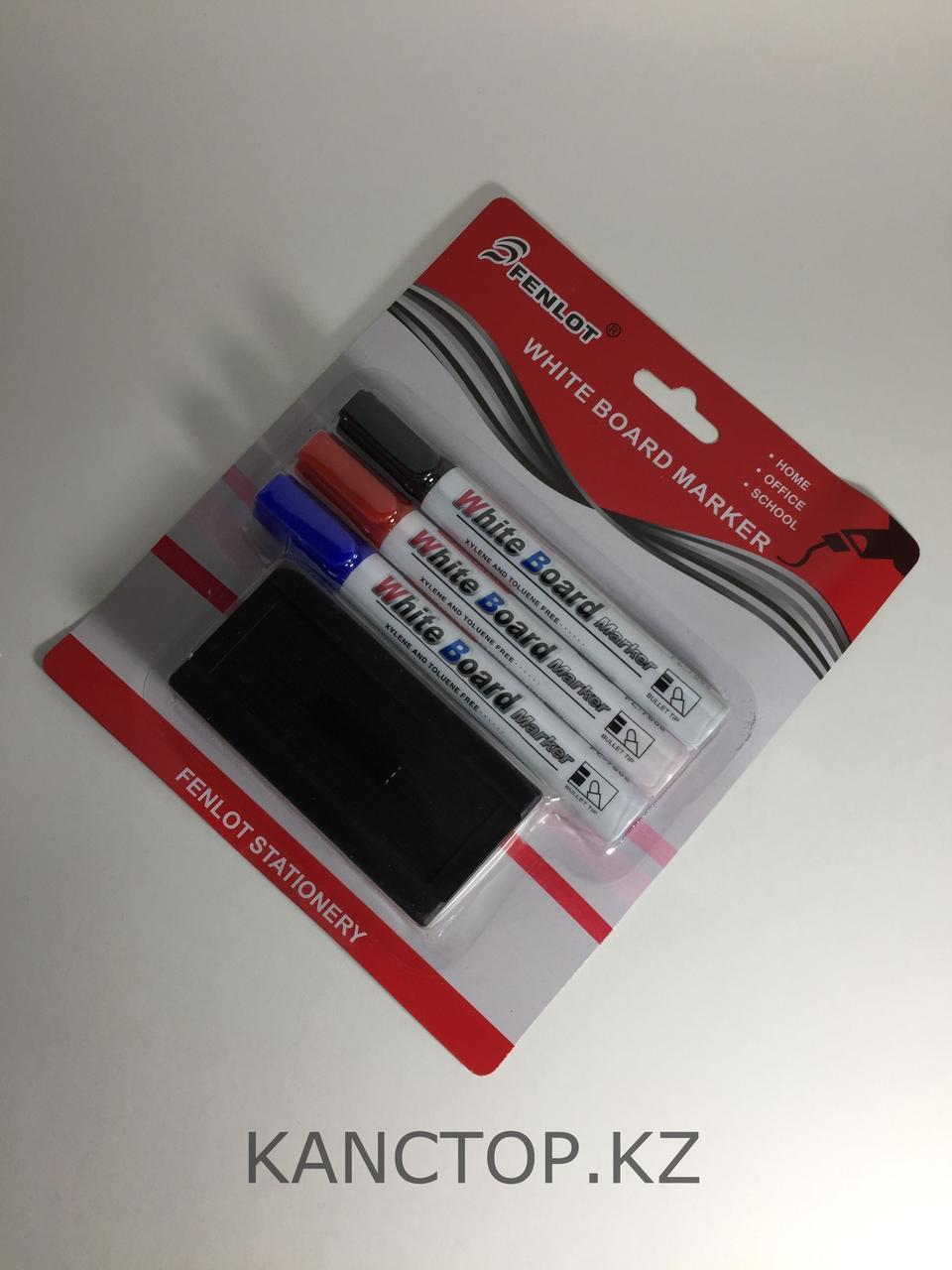Набор маркеров для белых досок 3 маркера + губка для стирания.