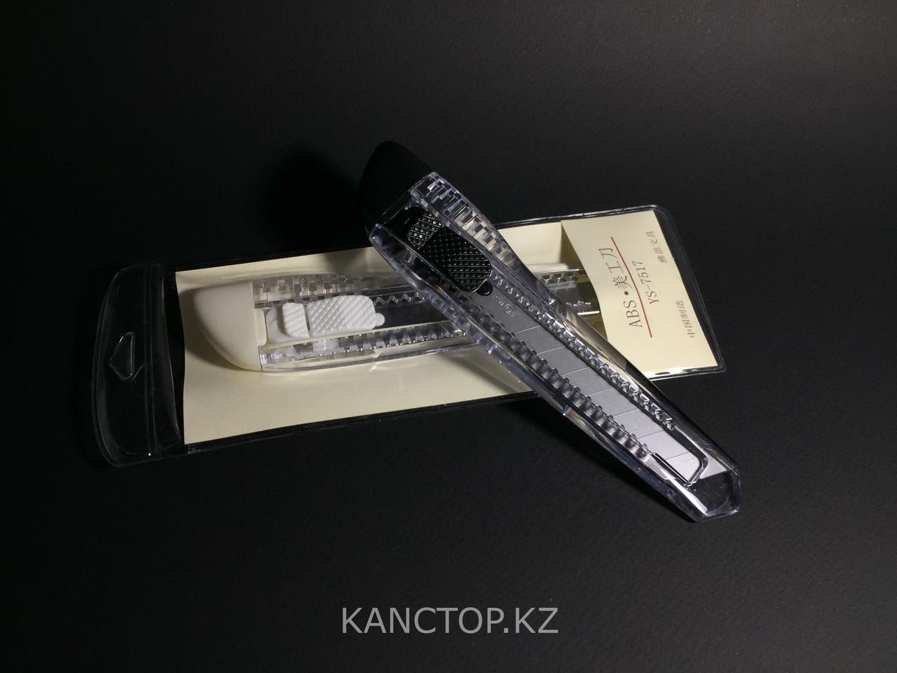 Нож канцелярский ABS маленький
