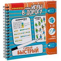 Компактные развивающие игры в дорогу САМЫЙ БЫСТРЫЙ!, фото 1